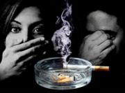 Неприятный запах табака